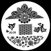 Диск для стемпинга, JQ-26