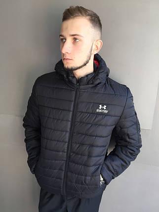 Мужская демисезонная куртка  Under Armour, фото 2