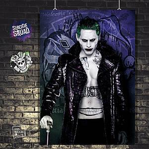 Постер Джокер, Joker, Отряд Самоубийц, Suicide Squad. Размер 60x42см (A2). Глянцевая бумага