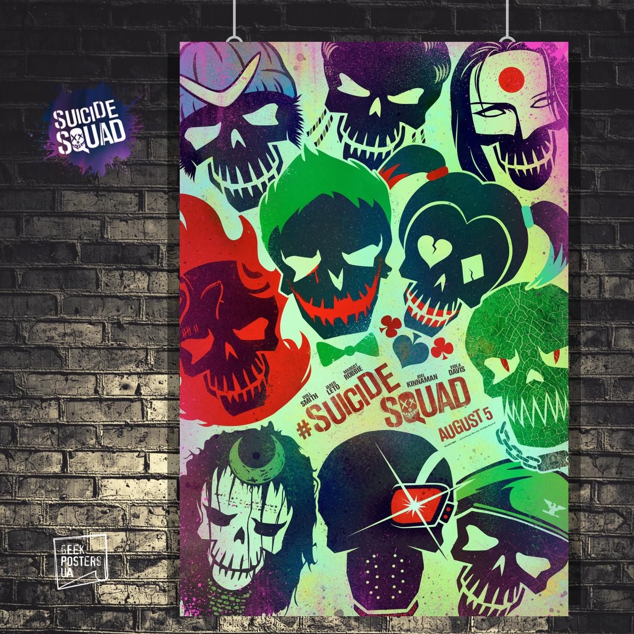 """Плакат """"Отряд Самоубийц, Suicide Squad, логотипы персонажей"""". Размер 60x40см (A2). Глянцевая бумага"""