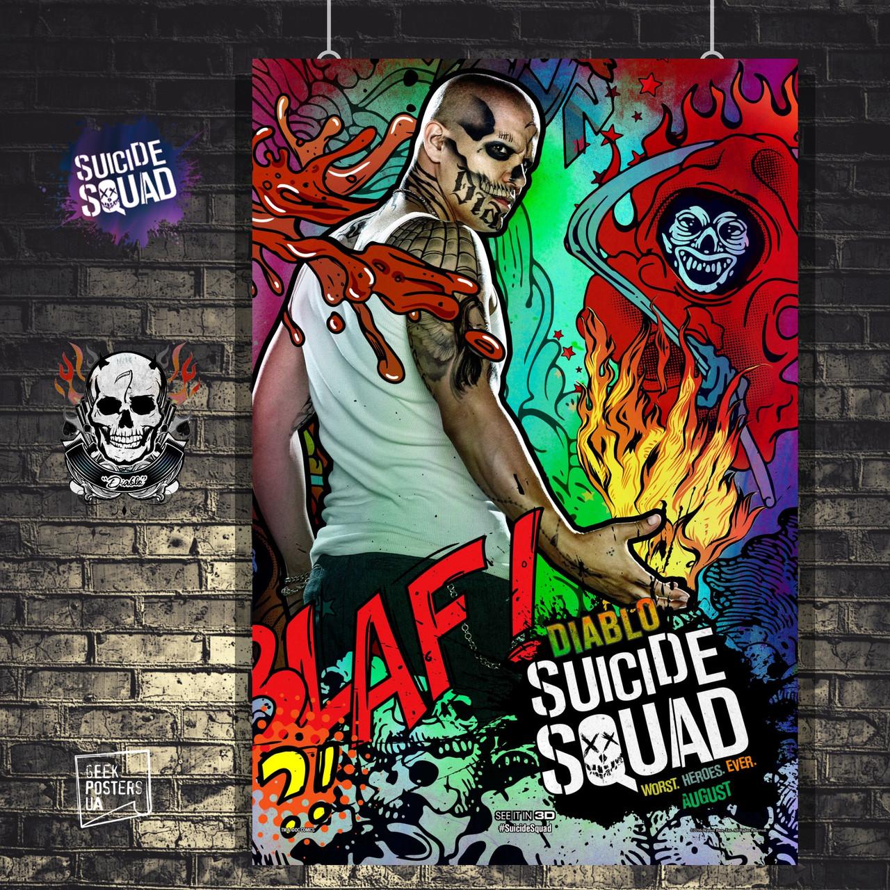 Постер Эль Диабло, El Diablo, Отряд Самоубийц, Suicide Squad. Размер 60x40см (A2). Глянцевая бумага