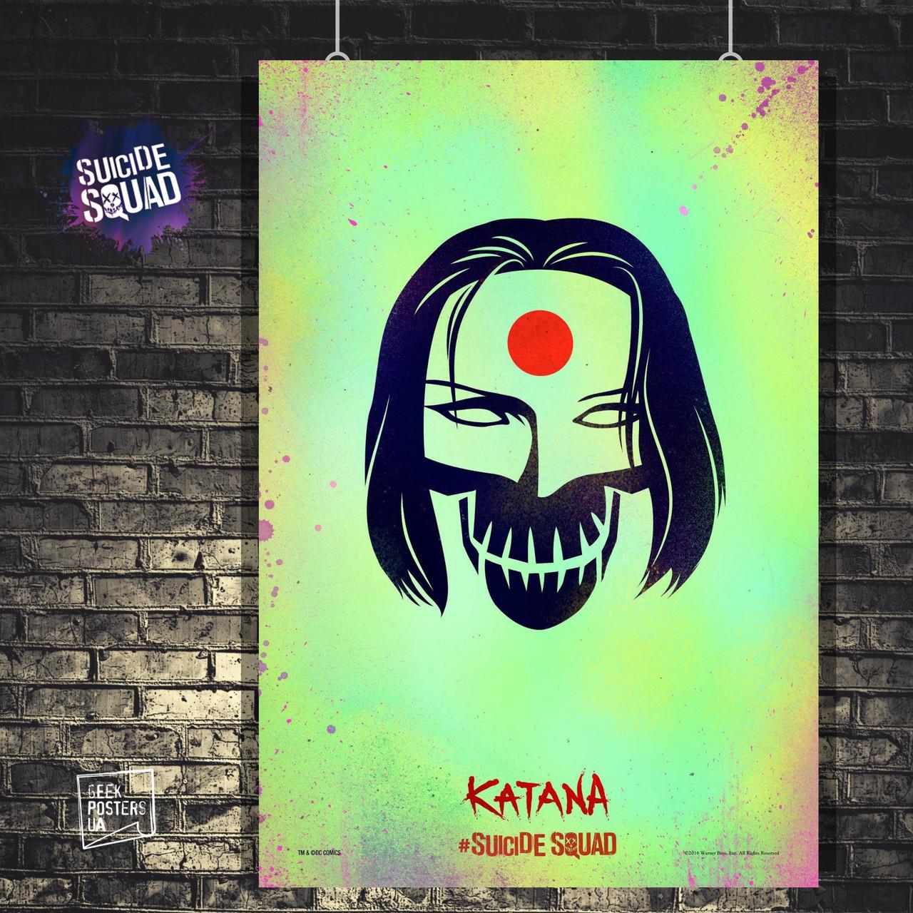 Постер Катана, Katana, Отряд Самоубийц, Suicide Squad. Размер 60x40см (A2). Глянцевая бумага
