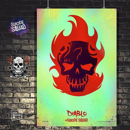 Постер Эль Диабло, El Diablo, Отряд Самоубийц, Suicide Squad. Размер 60x40см (A2). Глянцевая бумага, фото 2