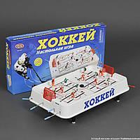 Развлекательная игра Хоккей 0701 Play Smart на штангах, в коробке (ОПТОМ)
