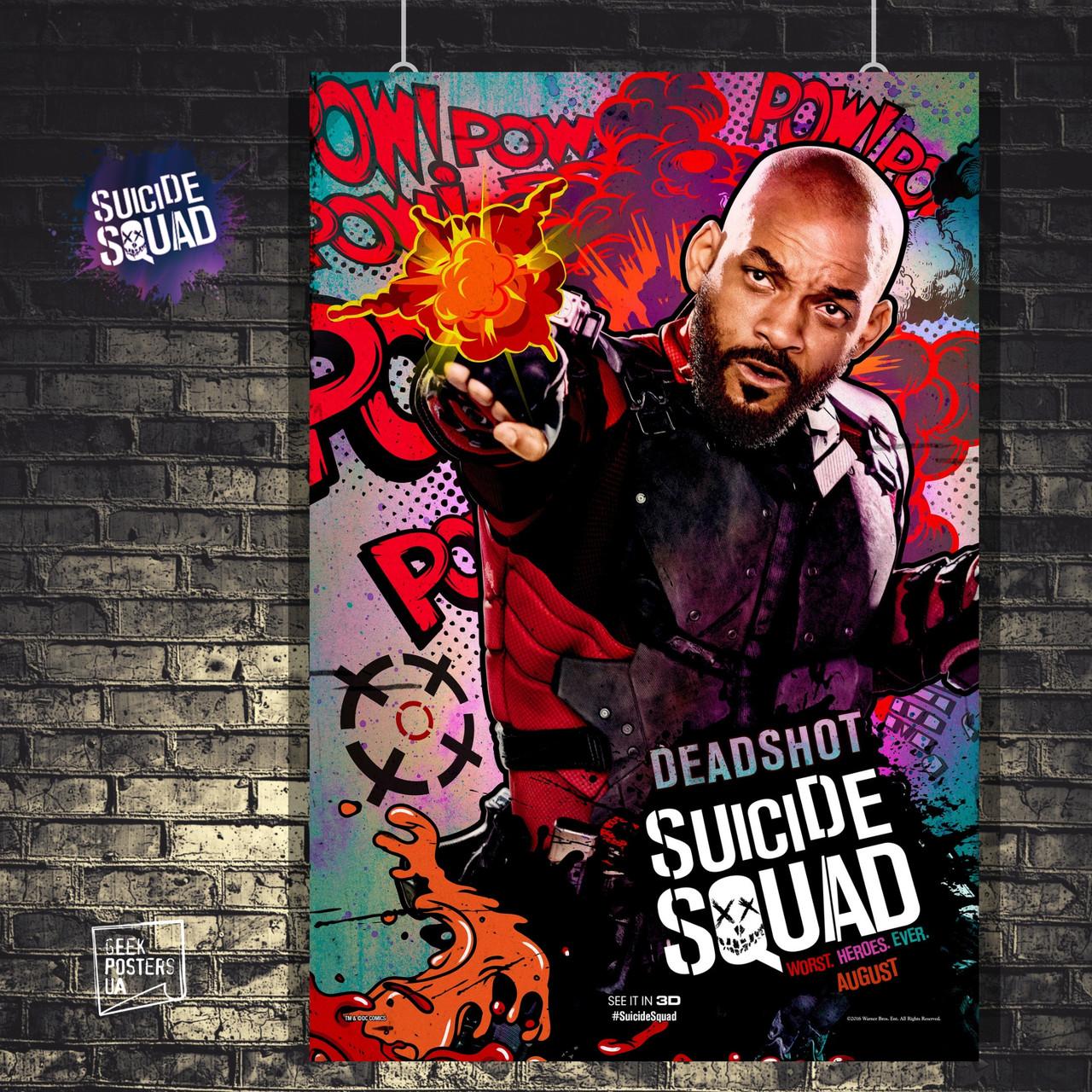 Постер Дэдшот, Deadshot, Уилл Смит, Отряд Самоубийц, Suicide Squad. Размер 60x40см (A2). Глянцевая бумага