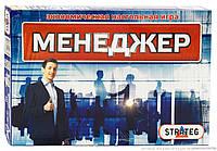"""Игра настольная мал. """"Менеджер"""" 355 рус. """"STRATEG""""  (ОПТОМ)"""