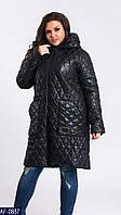 Стеганное женское пальто на синтепоне раз. 48-50, 52-54, 56-58