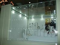 Освещение ювелирной витрины