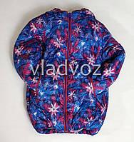 Детская зимняя утепленная куртка для мальчика для девочки евро зима 6-7 лет