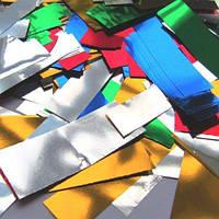 Конфетти из фольги (разноцветный)