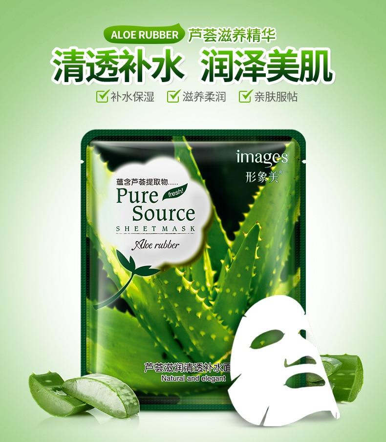 Тканевая маска Natural Essence Mask ( с натуральным экстрактом алое )