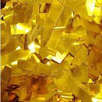 Конфетти из фольги (золото)