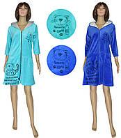 Новые модели велюровых халатов для кормящих мам серии  Simple Cat Bright Blue ТМ УКРТРИКОТАЖ!