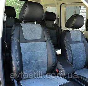 Чохли на сидіння Volkswagen Caddy