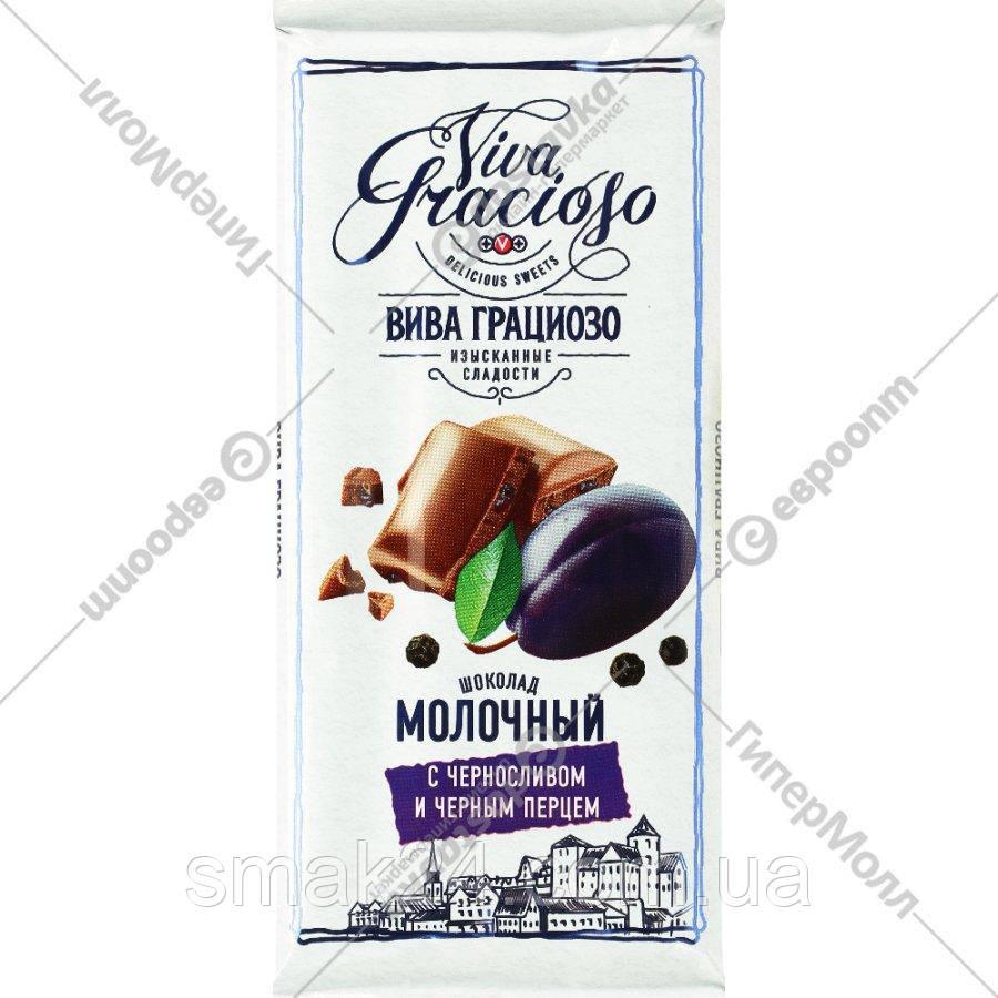 Шоколад молочный с черносливом и черным перцем Вива Грациозо, 90 г Беларусь