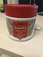 Bobana Moroccan Soap морокканское мыло