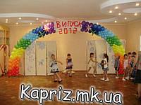 Оформление  воздушными шарами в детском садике 3
