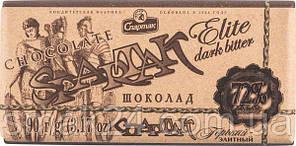 Черный шоколад горький элитный Спартак   72 % , 90 г Беларусь