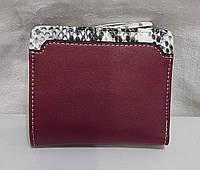 Компактный женский кошелёк. Маленький кожаный кошелёк., фото 1