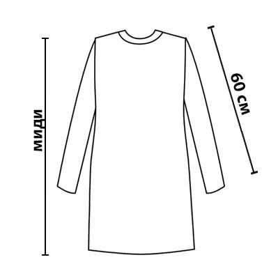 Размерная сетка платья Ксюша