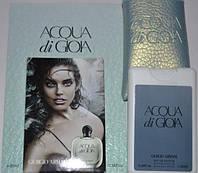 Мини-парфюм в кожаном чехле Armani Acqua di Gioia 20ml