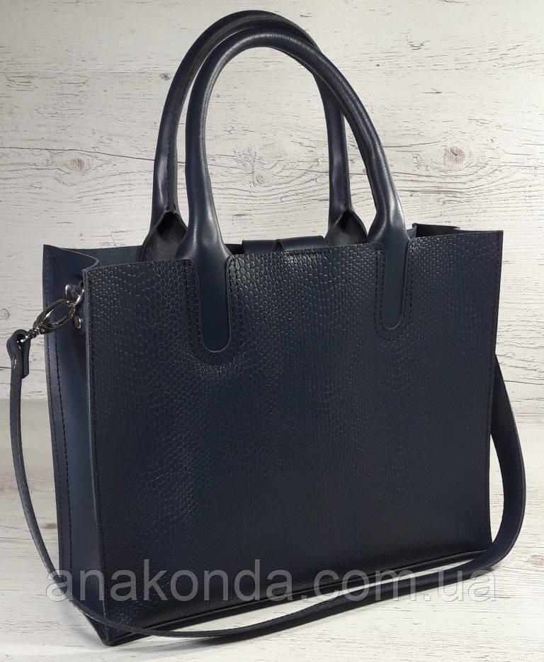 73-2 Натуральная кожа Женская сумка синяя формат А4 Женская сумка кожаная синяя натуральная на подкладке