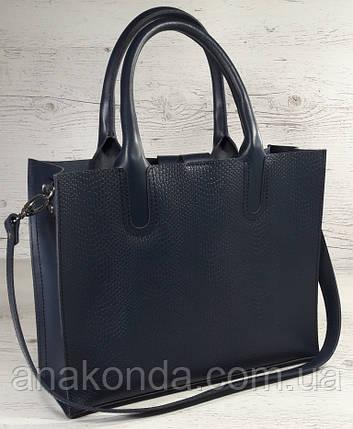 73-2 Натуральная кожа Женская сумка синяя формат А4 Женская сумка кожаная синяя натуральная на подкладке, фото 2