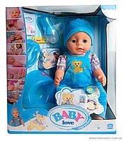 Пупс Baby Born BL 033 E Кукла Беби Борн
