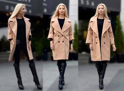 44046470409 Женское стильное пальто демисезон