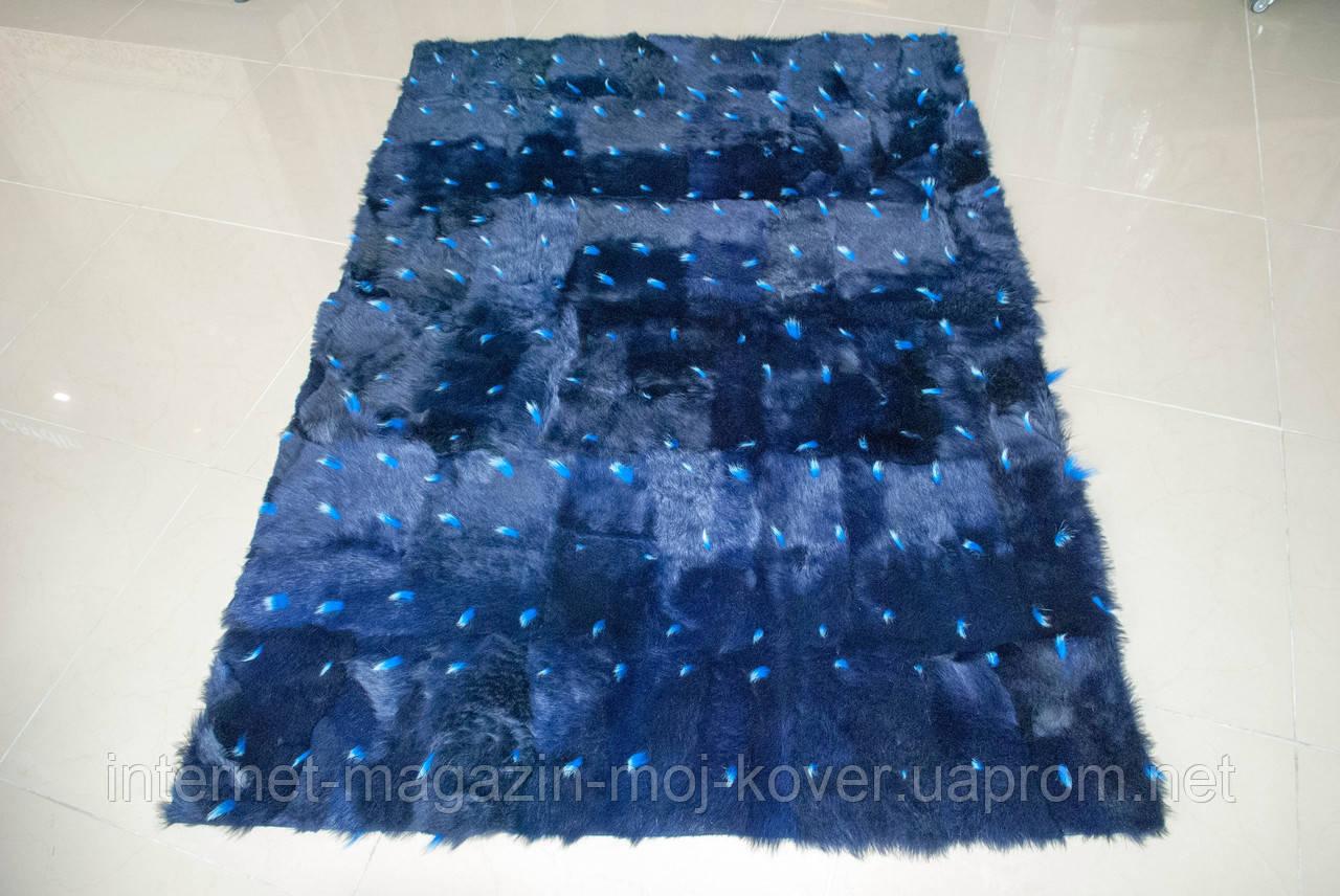 Купить меховой ковер синего цвета, яркие сочные натуральные ковры из натуральной шерсти