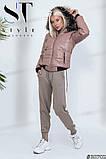 Стильная женская куртка на змейке раз.42,44,46,48, фото 2