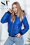 Стильная женская куртка на змейке раз.42,44,46,48, фото 3