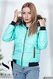 Стильная женская куртка на змейке раз.42,44,46,48, фото 4