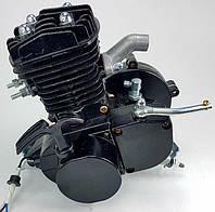 Веломотор/ дырчик  80куб 47мм со стартером без комплекта черный НОВЫЙ