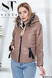 Стильная женская куртка на змейке раз.42,44,46,48, фото 5