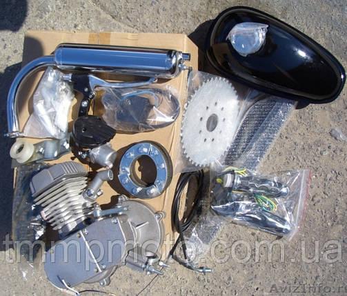 Веломотор (дырчик) Ф 80см3 / F80 на велосипед 80 сс 47мм без стартера комплект, фото 2