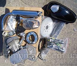 Веломотор (дырчик) Ф 80см3 / F80 на велосипед 80 сс 47мм без стартера комплект