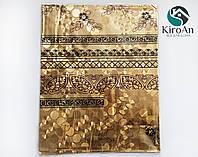 Клеёнка столовая двухсторонняя золото/серебро (Лазерная печать) 90х135 см