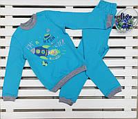 Пижама трикотажная для мальчика  ТМ Робинзон  размер 104, фото 1