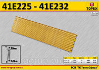 Гвозди тип 300 для степлера 74L231 - 25мм., TOPEX 41E225