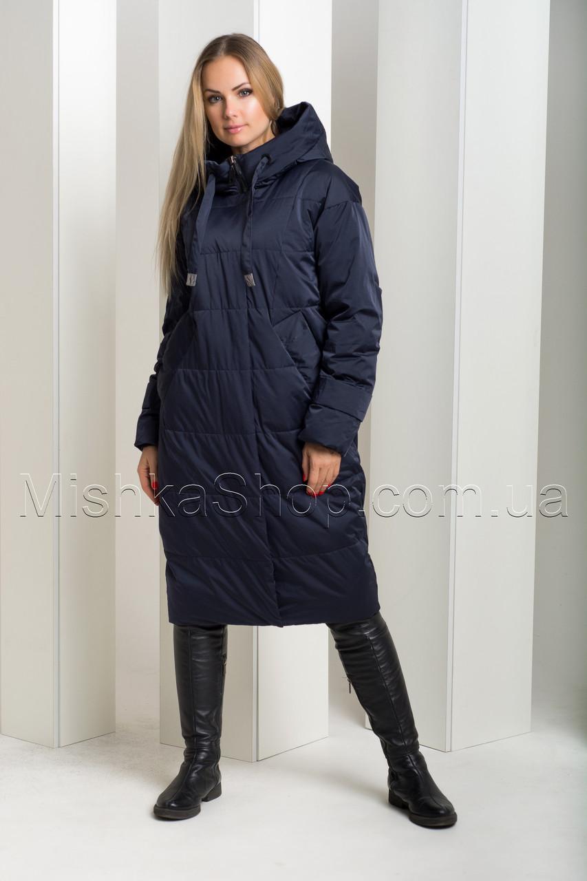 Тёплый зимний пуховик Mishele 19065 синего цвета