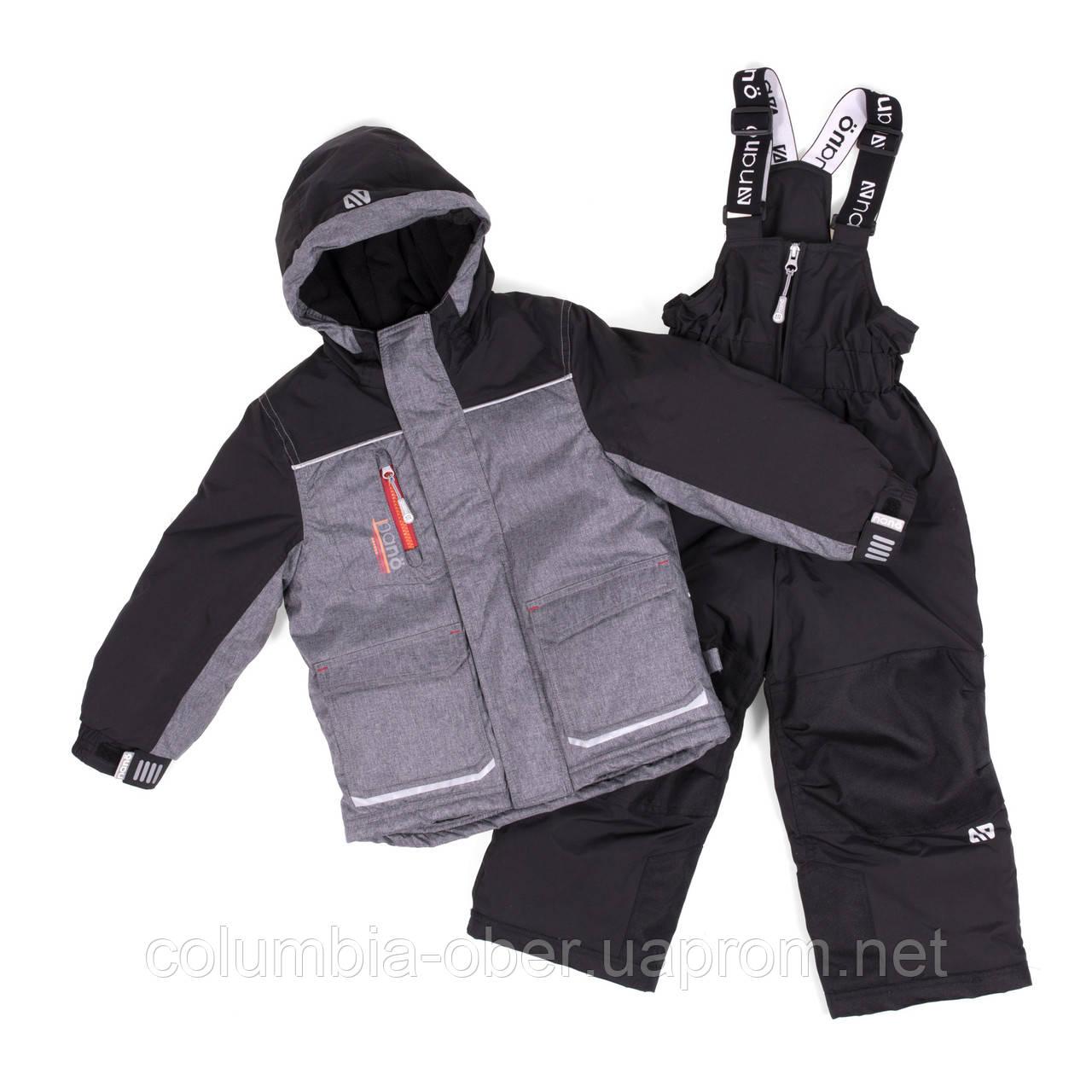 Зимний комплект для мальчика NANO F18 M 291 Black. Размеры 4-12.