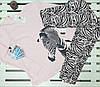 Пижамка для девочки подростка ТМ Фламинго рост 146