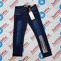 Подростковые теплые джинсы для мальчиков оптом SEAGULL