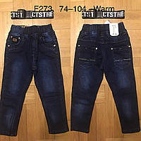 Джинсовые брюки на флисе для мальчиков F&D 74–104 p.p., фото 1