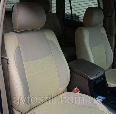 Чехлы для Toyota Land Cruiser Prado 120