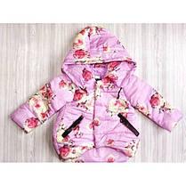 Куртка детская демисезонная  на девочку фиолетовая с цветочками  2-4 года, фото 2