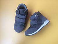 Демисезонная детская ортопедическая обувь MEMO оптом в Украине ... 3da1863e6d6fc