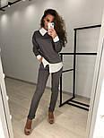 Женский стильный костюм: свитшот с имитацией рубашки и брюки (3 цвета), фото 2
