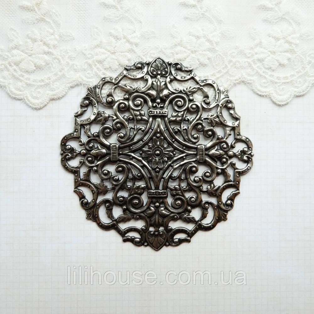 Латунный штамп, филигрань посеребренная черненная, 83 мм